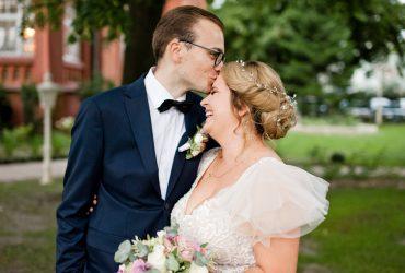 Bianca i Marcin | MIĘDZYNARODOWY ŚLUB | WESELE CHOJNÓW